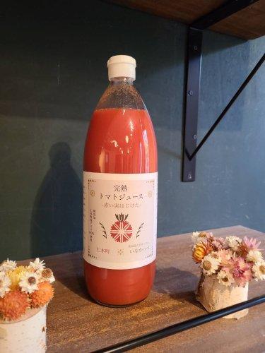 超熟アイコジュース(1000ml)