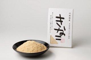 黒千石大豆きな粉3パックセット