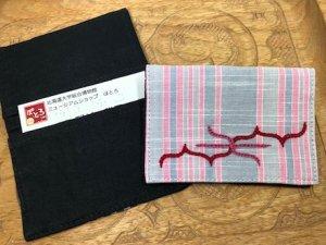 刺繍カードケース