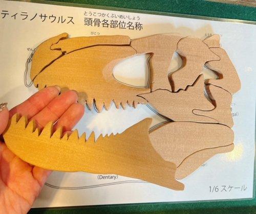 ティラノサウルスパズル