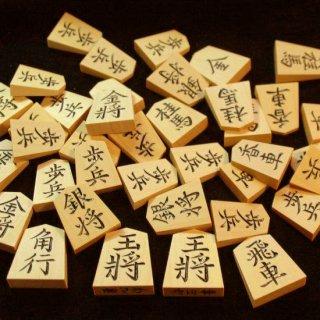 勇心作彫駒 薩摩黄楊柾目 海石