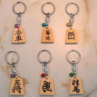 オリジナルキーホルダー(両面文字入れ有)