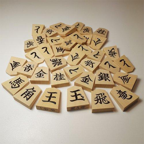 越山作彫駒 薩摩黄楊 一字彫(裏竜)