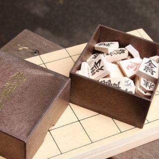 アウトドア用 押駒と折りたたみ盤セット
