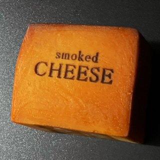 メッセージスモークチーズ(約100g)【どんなメッセージでも入れられます!※クール便220円代金込み】