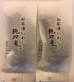 甘くないお茶漬けいわし鈍刀煮2本袋入り  賞味期限鈍刀煮30日660円