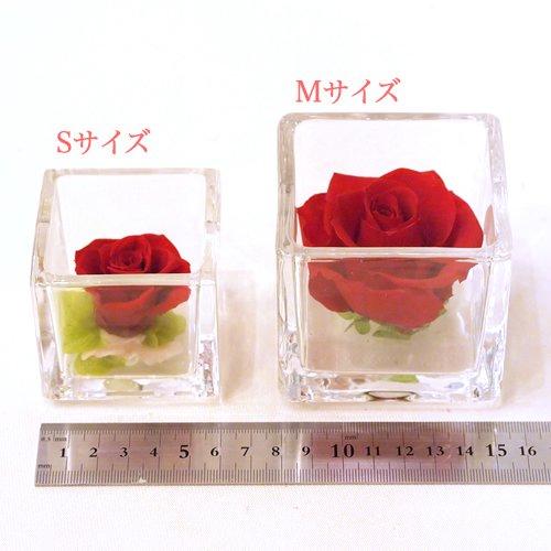 ガラスキューブS(イエロー・オレンジ系)