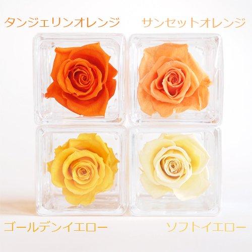 ガラスキューブM オレンジ/イエロー