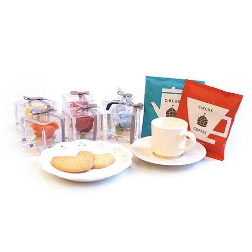 サーカスコーヒーガラスキューブセットS(レッド)