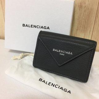 バレンシアガ 財布 BALENCIAGA ペーパー3つ折り