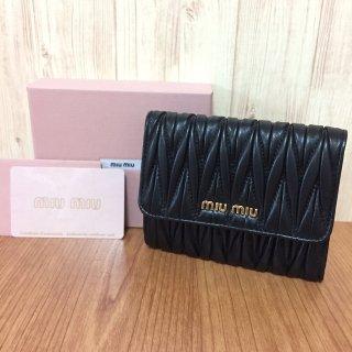ミュウミュウ 財布 MIUMIU マトラッセ 二つ折り ブラック