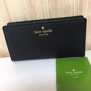 ケイトスペード 長財布 KATE SPADE WLRU2673 ブラック フラップ