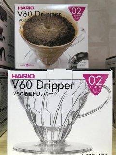 HARIO V60 ドリッパー02 クリア