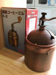 カリタ コーヒーミルKH-2