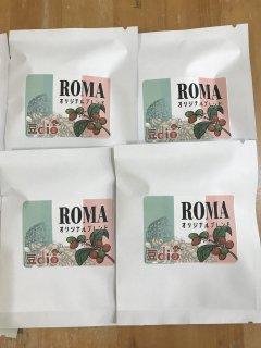 オリジナル・コーヒードリップバッグ