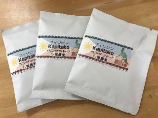 限定販売!ドリップコーヒーバッグ『フィリピン・KAPITAKO』