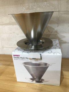 HARIO ダブルメッシュメタルドリッパー02(1ー4杯用)