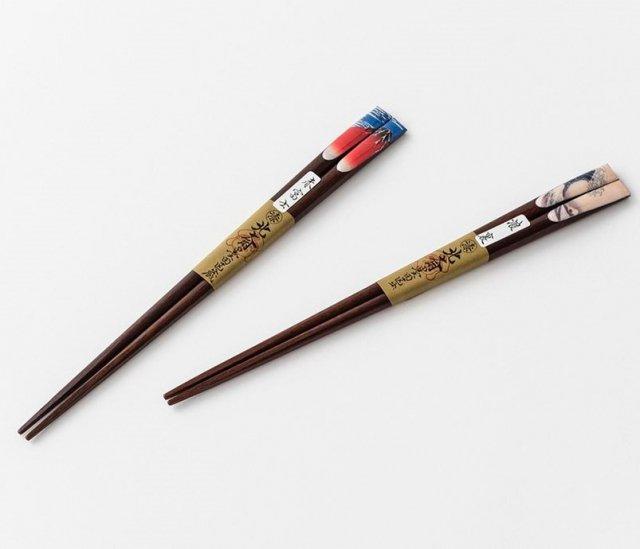 江戸木箸 北斎(赤富士・浪裏)