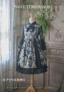 ロリータ Sweet Dreamer Vintage Qilolita 華ロリ 龍のジャンパースカート ジャンスカのみ ブラウス別売り プリーツ