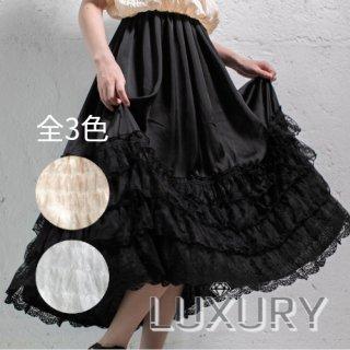 ロリータ Sweet Dreamer Vintage ブランド 4段フリル68cm ペチコート インナースカートのみ 重ね 甘ロリ 姫ロリ ホワイト オフホワイト ロリータファッション