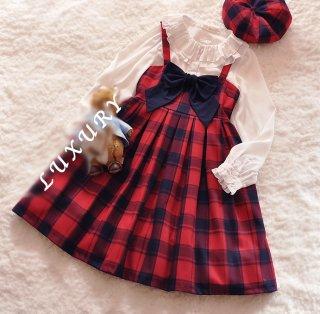 ロリータ Lulu's garden 大きなリボンジャンパースカート ジャンスカのみ JSK チェック柄 秋冬 厚め クラロリ loli1356