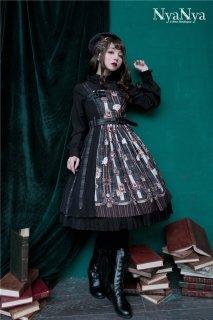 ロリータファッション NyaNya 魔法学校 ジャンパースカート ジャンスカのみ jsk クラロリ クラシカル 制服風 英国風 ロリータ loli1472