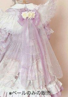 ロリータ 天使のリボンベール パープル ベールのみの販売 ヘッドドレス リボン エンジェル 透け感 ゴスロリ 甘ロリ 姫ロリ loli1801
