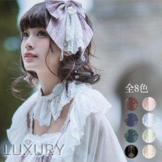【受注生産】NyaNya 十六夜の歌姫 クラシカル リボンカチューシャ チャーム 可愛い レース