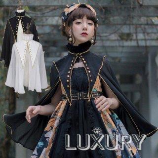 NyaNya フリルネック 皇子 マント シフォン 星 襟 ホワイト ブラック