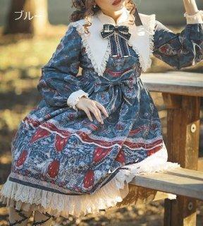 ロリータ ワンピース2色 クラシカル ブルー ワイン ミディアム 白雪姫 姫ロリ プリンセス ふんわり フレア フリル かわいい キュート ユメカワ お姫様 プリント りんご 長袖  loli2335