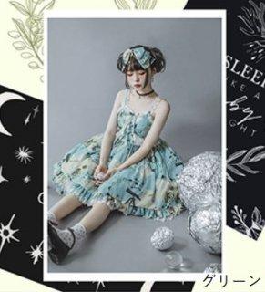 ロリータ 天体 ジャンスカ 2色 JSK 春夏 ミディアム ひざ丈 グリーン ブルー 星 月 プリント フリル リボン カジュアル ガーリー かわいい 大きいサイズ サイズ豊富 人気 Lolita