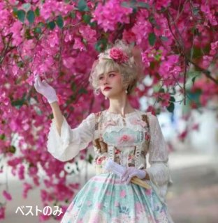 コルセットベスト 通年 レースアップ ベスト レイヤード 花柄 フラワー 甘ロリ クラシカル Lolita ロリィタ ブラック 無地 大きいサイズ サイズ豊富 リボン おしゃれ 撮影 上品 ゴスロリ