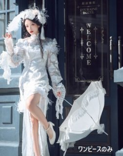 華ロリワンピース ロング 切り替え チュール ホワイト エレガント セクシー 大人 スリム スレンダー ドレス チャイナドレス 宮廷風 きれいめ おしゃれ 美シルエット 華ロリ ワンピースのみ
