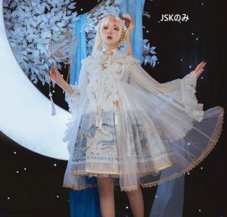 ムーン フラワー ジャンパースカート 2色 NyaNya 華ロリ チャイナ ドレス ミディアム ハイウエスト ノースリーブ JSK ジャンスカのみ プリント 花柄 中国風 宮廷風 ハロウィン ユリ