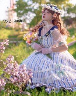 パイナップル 刺繍 半袖 ワンピース 春夏 半袖 チュール 花柄 ストライプ ロング フレア ドレス パーティ イベント 撮影 ワンピースのみ ふんわり お姫様 甘ロリ 姫ロリ 大きいサイズ