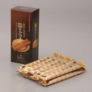 【二鶴堂】博多バームスティック塩キャラメル味 10本【九州福岡土産】