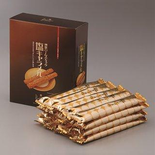 【二鶴堂】博多バームスティック塩キャラメル味 20本【九州福岡土産】