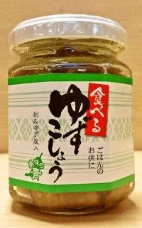 【味蔵】食べるゆずこしょう風味の青 140g【九州福岡土産】
