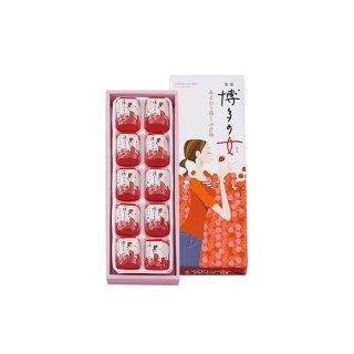 【二鶴堂】博多の女 あまおう苺ミルク味 10個【九州福岡土産】