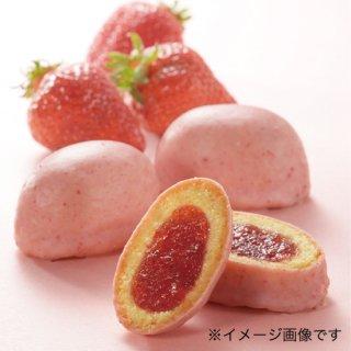 【ひよ子】博多あまおうひよ子のたまご 8個【九州福岡土産】
