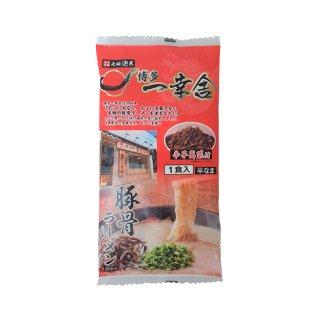 【味蔵】豚骨ラーメン専門店博多一幸舎 1食【九州福岡土産】