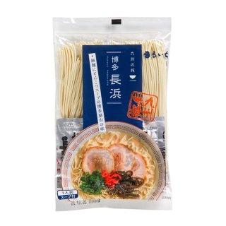 【丸一】博多長浜ラーメン 1食【九州福岡土産】