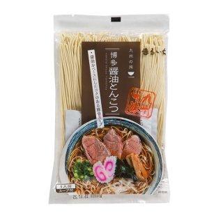 【丸一】博多醤油豚骨ラーメン 1食【九州福岡土産】