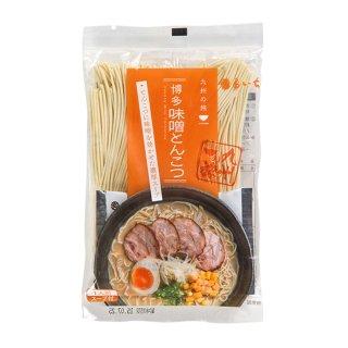 【丸一】博多味噌豚骨ラーメン 1食【九州福岡土産】