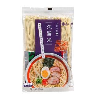 【丸一】久留米ラーメン 1食【九州福岡土産】