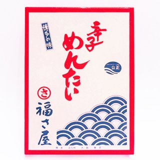 【福さ屋】辛子めんたい 有色 230g【九州福岡土産】