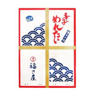 【福さ屋】辛子めんたい 有色 270g【九州福岡土産】