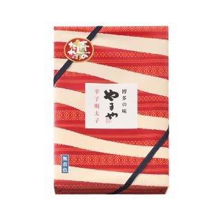 【やまや】博多の味 辛子明太子 無着色 280g【九州福岡土産】