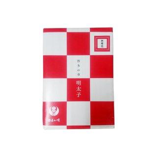 【丸一】博多辛子明太子 無着色 箱入 140g【九州福岡土産】