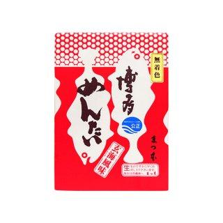 【まつ本】博多めんたい 無着色 216g【九州福岡土産】